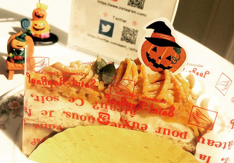 写真:かぼちゃのタルト